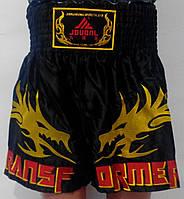 Шорты для тайского бокса  (синие, черные)