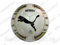 Мяч футбольный Puma NFHS (PU) р-р5