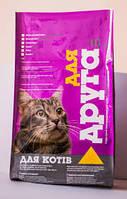 Корм для котов Для Друга 10 кг