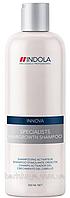 Шампунь для роста волос Hairgrowth Shampoo, 300 мл, Indola