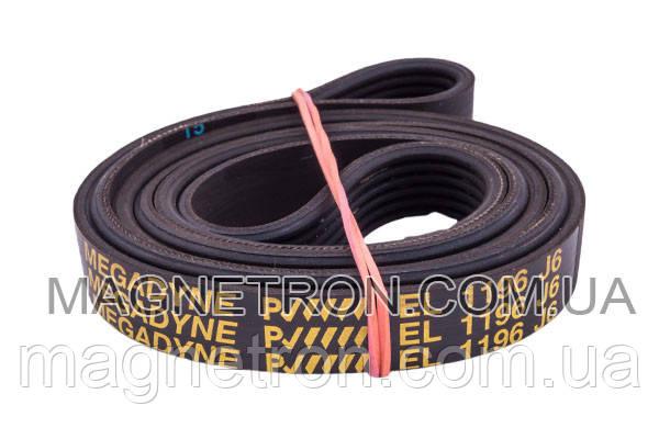 Ремень для стиральных машин Megadyne 1196 J6 481281728295, фото 2