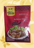 Тайский ароматный гриль (Kai Yang)        Маринад, для барбекю курицы, по-Тайски 50г