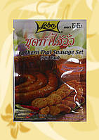 Тайские сосиски, специи и оболочка  60г