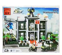 Конструктор Штаб квартира Brick (825)