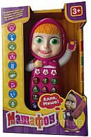 Интерактивная игрушка 1597 Телефон Машафон
