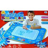 Детский акваковрик для рисования водой