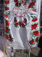 Вышиванка блуза детская 1201 (О.Л.С.)