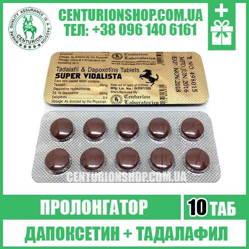 вредно ли дапоксетин