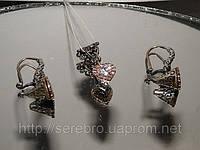 Набор из серебра в винтажном стиле