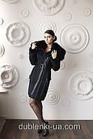 Модная женская дубленка средней длины Д-46 из искусственного дубляжа с натуральным воротником тоскано.