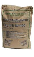 Цемент М-400 50 кг.