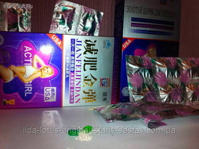 Капсулы для похудения Лида и Лишоу из Таиланда Li da  Lishow