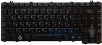 Клавиатура для ноутбука Toshiba Satellite A200,A205,A210,A215,A300,A305,M200 RU, (9J.N9082.E0R) Black