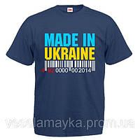 """Футболка """"Made in Ukraine"""""""