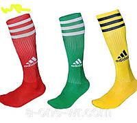 Детские (5-10 лет) (р.30-36) футбольные гетры ''адидас классика'' (нейлон)-синие,красные,желтые,черные и др.
