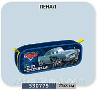 """Пенал 1 Вересня №530775 """"Тачки""""  Артикул: 138487"""