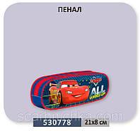 """Пенал 1 Вересня №530778 """"Тачки""""  Артикул: 138488"""