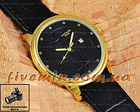 Наручные часы Hermes Paris Calendar Gold Black унисекс кварцевые с календарем качественная копия