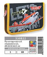 """Пенал 1 Вересня №530822 """"Самолетики""""  Артикул: 138507    Цена розн: 102.00 грн. Цена опт: 81.00 грн."""