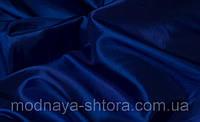 Тафта однотонная синий (портьера)