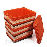 Корзина для белья с крышкой, оранжевая. Высота: 50 см