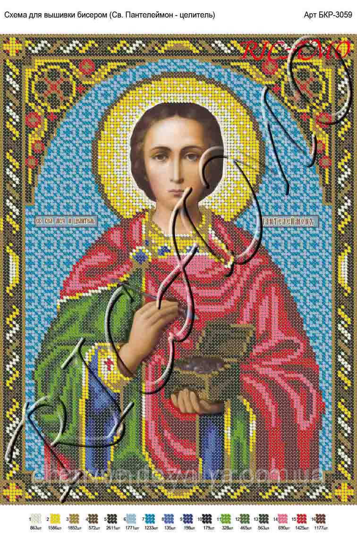 Святой пантелеймон-целитель вышивка бисером
