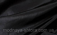 Тафта однотонная черный (портьера)
