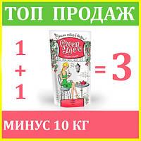 Green life Ягоды годжи для похудения купить в Киеве, Украине
