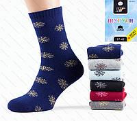 Махровые носки купить DZ-02-01a Z. В упаковке 12 пар., фото 1