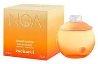 Женская туалетная вода Cacharel Noa Summer (легкий и чистый аромат летнего свежего ветерка) AAT