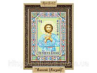 Схема для вышивки бисером на габардине B-62 «Святой преподобный Алексий, человек Божий»