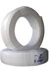 Труба для теплого пола металлопластиковая Pexal ∅16х2.00