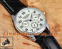 Наручные мужские часы Longines Master Complications Quartz Silver White календарь кварцевые японский механизм