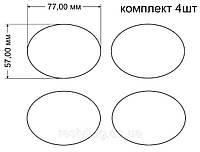 Пленка для защиты зон под ручками автомобиля от царапин комплект(4шт) KPMF(100мкм)