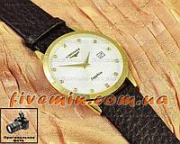Наручные часы Longines Quartz Date Gold White унисекс мужские и женские с календарем качество