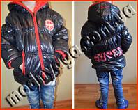 Детские куртки, верхняя детская одежда, демисезонная одежда для детей