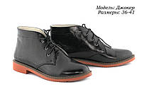 Ботинки кожаные. Полноразмерные., фото 1