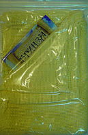 Серпянка (фильтровальная ткань)