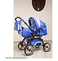 Универсальная коляска-трансформер Trans baby Rover 14/16 синий+металик