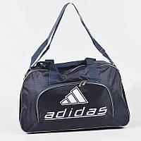 Синяя спортивная сумка с большим логотипом Adidas для тренировок