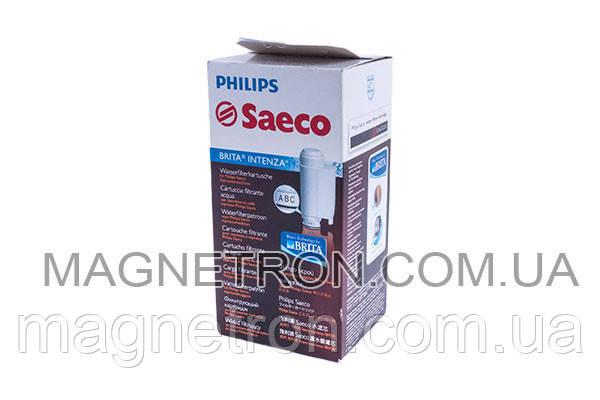 Фильтр для воды Brita Intenza для кофемашин Philips Saeco 996530071872, фото 2