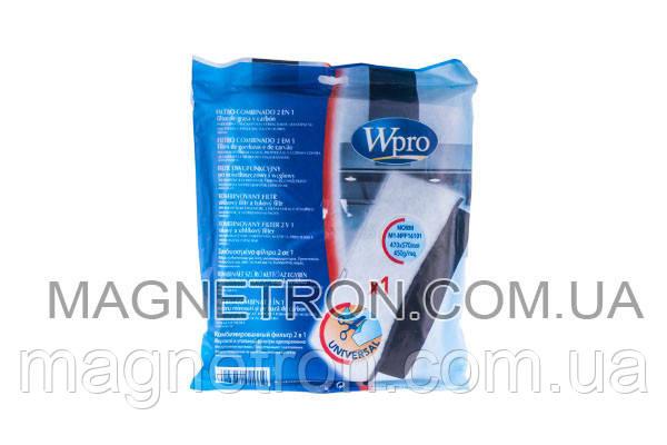 Фильтр угольный для вытяжки 470x570mm Whirlpool 480181700646, фото 2