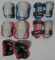 Защита для Роллеров Фирменная Micro размер M на10-15лет Люминисцентная цвет синий, розовый