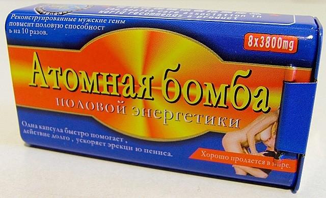 таблетки бомба для сжигания жира