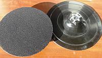 Опорная тарелка для шлифовальных кругов на липучке Klingspor для болгарки  и дрели