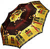Женский зонт с ярким рисунком, полуавтомат, антиветер AIRTON (АЭРТОН) Z3615-24