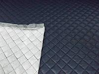 Плащевка Лайт Мэмори стеганная 100 (т. синий) (арт. 02123) 2,5 х 2,5 Отрез 0,8 м