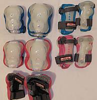Защита для Роллеров Фирменная Micro размер S на 5-9лет Люминисцентная цвет синий, розовый