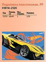 """Подложка настольная """"Kite"""" 60*40см HW14-212K  Артикул: 138461   Цена розн: 67.00 грн. Цена опт: 65.00 грн."""