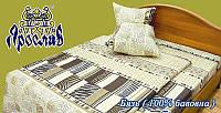 Комплект постельного белья vpr09
